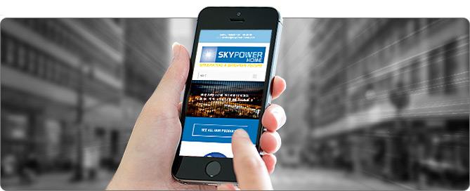 application-mobile-ou-site-web-responsive