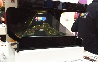 Sample PLV Holographic with SMART pyramid